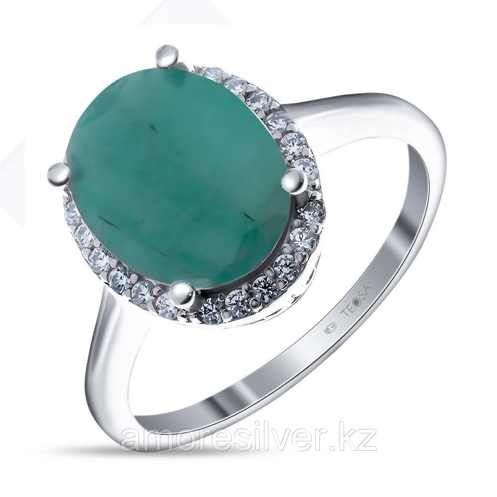 """Кольцо TEOSA серебро с родием, изумруд фианит, """"halo"""" R-DRGR00697-EM"""
