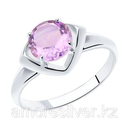 Кольцо Diamant (SOKOLOV) серебро с родием, аметист 94-310-00783-2