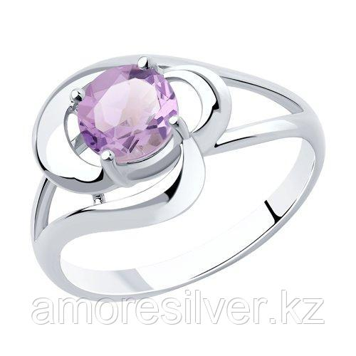 Кольцо DIAMANT ( SOKOLOV ) серебро с родием, аметист 94-310-00563-2 размеры - 16 17