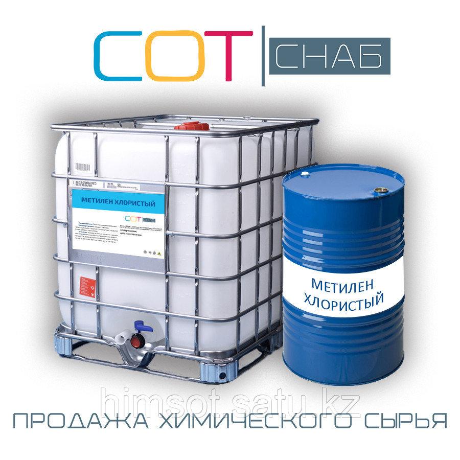 Хлористый метилен Гост