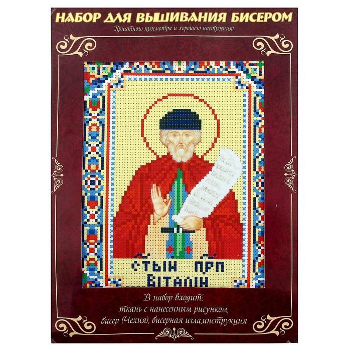 Вышивка бисером «Святой Преподобный Виталий», размер основы: 21,5×29 см