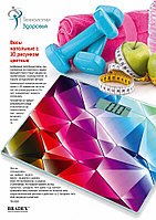 Весы напольные с 3D рисунком цветные (BATHROOM SCALE pink - CB301M)