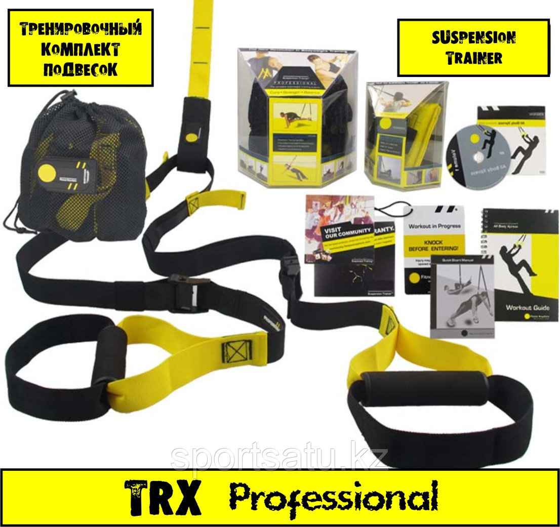Петли TRX профессиональные (тренировочные петли) - фото 1
