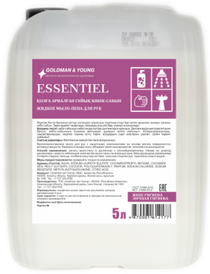 Essentiel пенное мыло для рук, 5 литров (наливное), фото 2