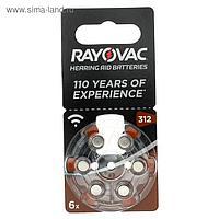 Батарейка цинковая Varta Rayovac Acoustic, ZA-312 (PR41)-6BL, 1.45В, блистер, 6 шт.