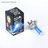 Галогенная лампа AVS ATLAS BOX, H7, 12 В, 55 Вт, 5000К, 1 шт
