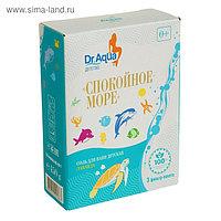 Соль для ванн детская «Спокойное море» Лаванда, 450 гр