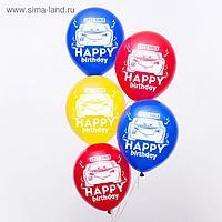 """Воздушные шары """"С Днем Рождения"""", Тачки, (набор 25 шт)"""