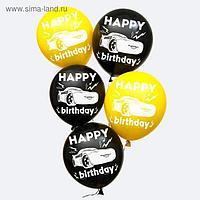 """Воздушные шары """"С Днем Рождения"""", Тачки (набор 25 шт)"""