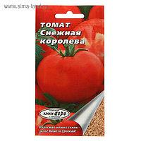 "Семена Томат ""Снежная королева"", скороспелый, 0,1 г"