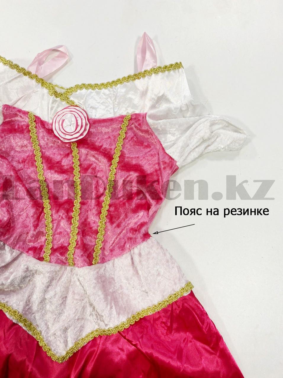 Костюм детский карнавальный Спящая Красавица Аврора принцесса для девочек розовое XF-6935 - фото 6