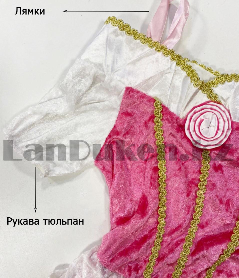 Костюм детский карнавальный Спящая Красавица Аврора принцесса для девочек розовое XF-6935 - фото 9