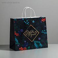 Пакет подарочный крафтовый «Новогодний подарок», 32 × 28 × 15 см