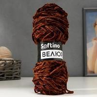 Пряжа фантазийная 100 микрофибра 'Велюр лайт' 100 гр 85 м орехово-коричневый (комплект из 5 шт.)