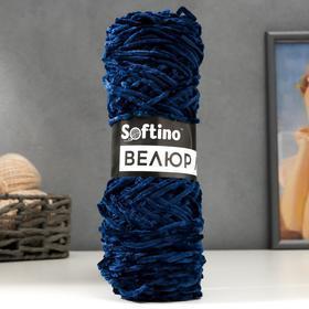 Пряжа фантазийная 100 микрофибра 'Велюр лайт' 100 гр 85 м серо-синий (комплект из 5 шт.) - фото 1