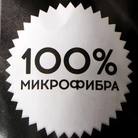 Пряжа фантазийная 100 микрофибра 'Велюр лайт' 100 гр 85 м серо-синий (комплект из 5 шт.) - фото 4