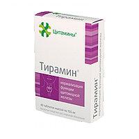 Тирамин, 40 таблеток