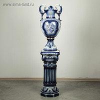 """Ваза напольная """"Венеция"""", на колонне, роспись, синий цвет, 158 см, керамика"""