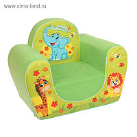 Мягкая игрушка-кресло «Давай дружить: Звери»