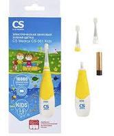 Электрическая звуковая зубная щетка CS MEdica CS-561 KIDS