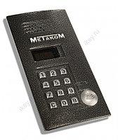 Блок вызова аудио домофона Метаком MK2012-MFE