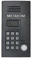 Блок вызова аудио домофона Метаком MK2012-TM4EN