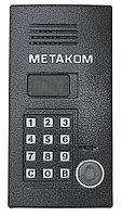 Блок вызова аудио домофона Метаком MK2012-RFEN