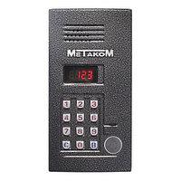 Блок вызова аудио домофона Метаком MK2012-RFEV
