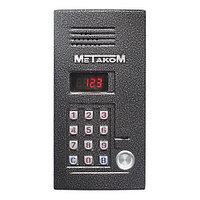 Блок вызова аудио домофона Метаком MK2012-TM4EV