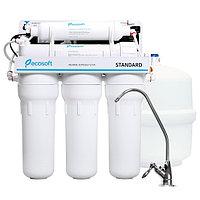 Аппарат с обратным осмосом Ecosoft с насосом
