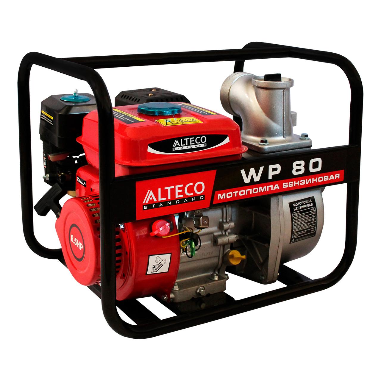 Бензиновая мотопомпа ALTECO WP 80
