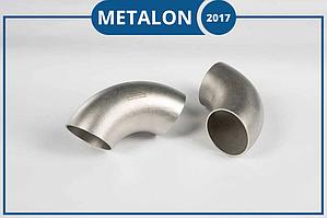 Отводы стальные - ГОСТ 17375-2001