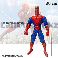 Детская фигурка Человека паука Shider man с подвижными ногами и руками с светоэффектом 30 см