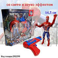 Игровой набор Человек паук Spider man с бластером со световым и звуковым сопровождением NO.564-845