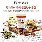 Пенка для лица FarmStay Red Ginseng Pure Cleansing Foam, фото 2