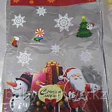 Пакет подарочный для сладостей Новогодний 25*35 см