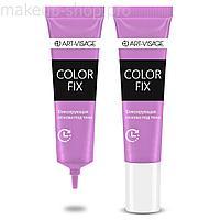 Art-Visage фиксирующая основа под тени Color Fix/Колор фикс