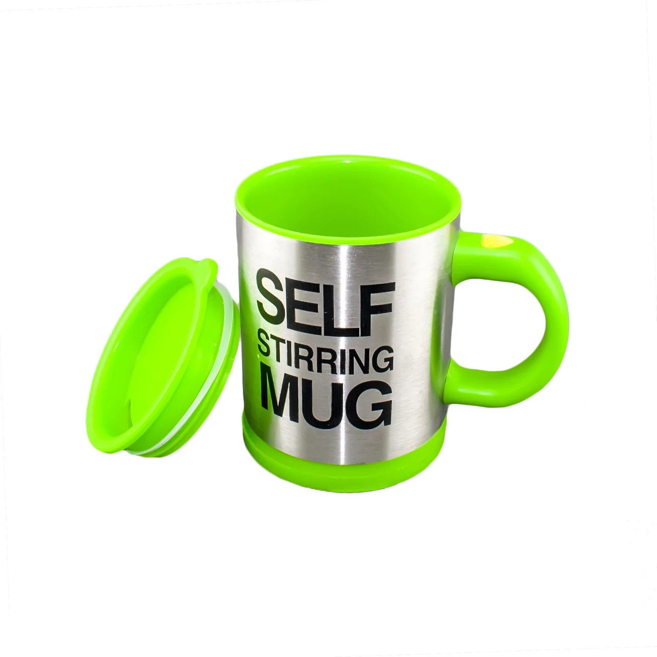 Уценка (товар с небольшим дефектом) Чашка саморазмешивающая Self Stirring Mug