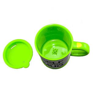Уценка (товар с небольшим дефектом) Чашка саморазмешивающая Self Stirring Mug, фото 2