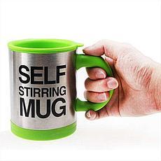 Уценка! Чашка саморазмешивающая Self Stirring Mug, фото 2