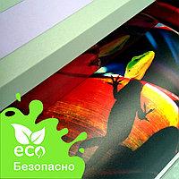 Печать плакатов А3 формата