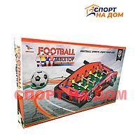 Детский настольный футбол на двоих (51х31х13.5)