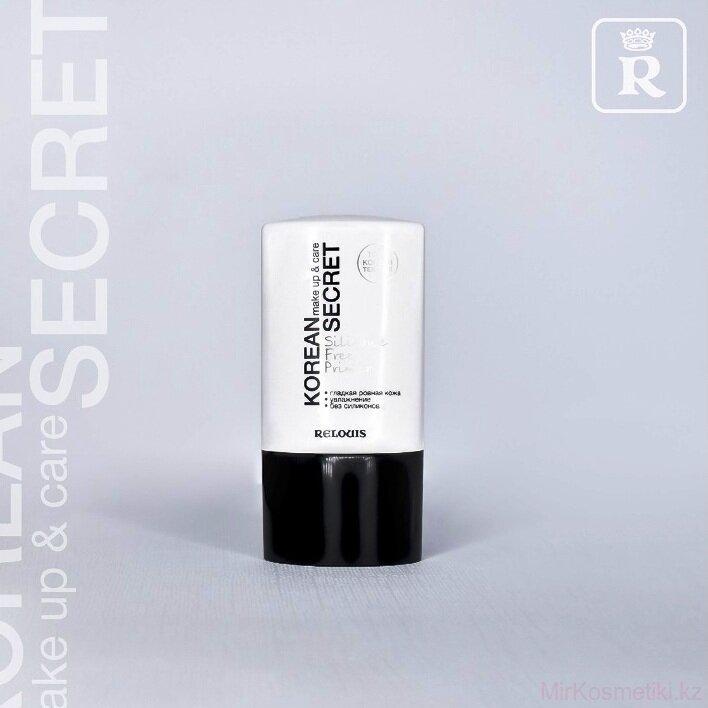 Relouis KOREAN SECRET Праймер для лица бессиликоновый make up & care Silicone Free Primer