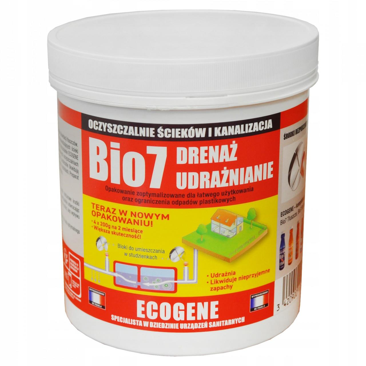 Биоактиватор для очистки дренажа, колодцев и всей системы очистных сооружений  Bio 7 Drenaz