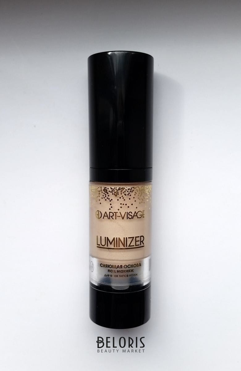 Art-Visage Сияющая основа под макияж Luminizer (для всех типов кожи) тон 04