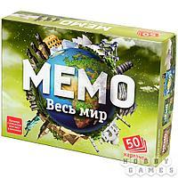 """Настольная игра: Мемо """"Весь мир"""", арт. 7204"""