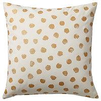 Чехол на подушку СКЭГГОРТ белый/золотой 50x50 см ИКЕА, IKEA