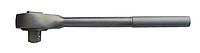 """Трещотка-ключ реверсивный X-Spark 1"""" x 550mm"""