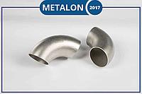 Отвод металлический