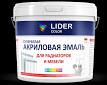 Эмаль акриловая для радиаторов LIDER COLOR ENAMEL 1кг